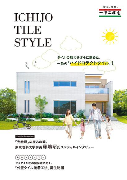 ICHIJO TILE STYLE